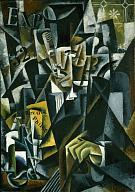Lyubov Popova. Portrait of Philosopher